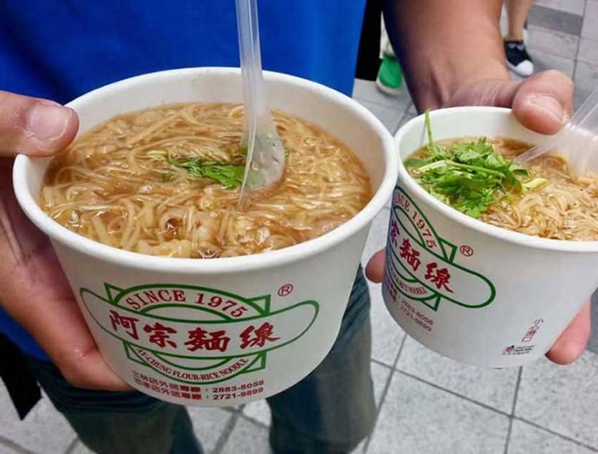 Ah Zong Oyster Mian Xian-Ximending-Taipei
