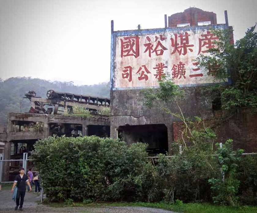 Houtong Cat Village-Coal mine