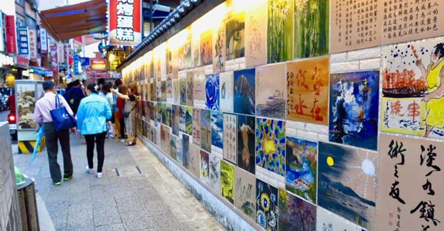 Streets of Tamsui Taipei Taiwan