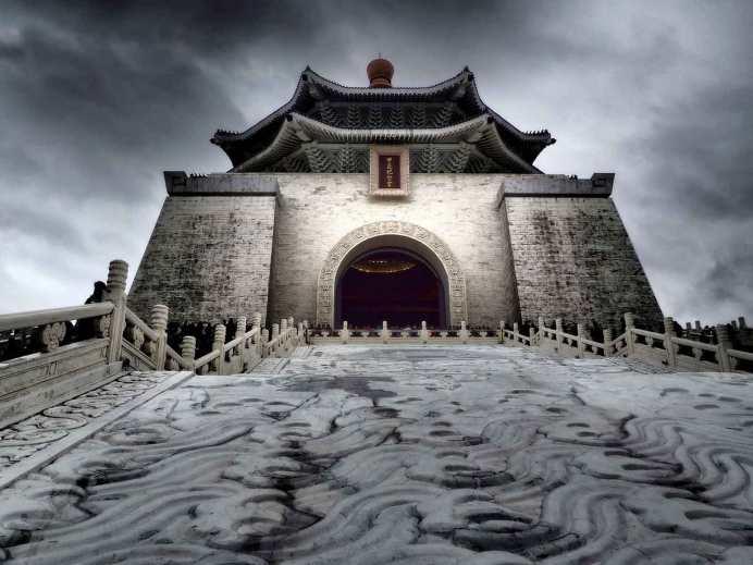 Chiang Kai-Shek Memorial Hall-Taiwan