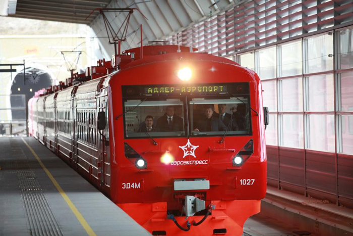 Aeroexpress in Moscow to get you to the metro