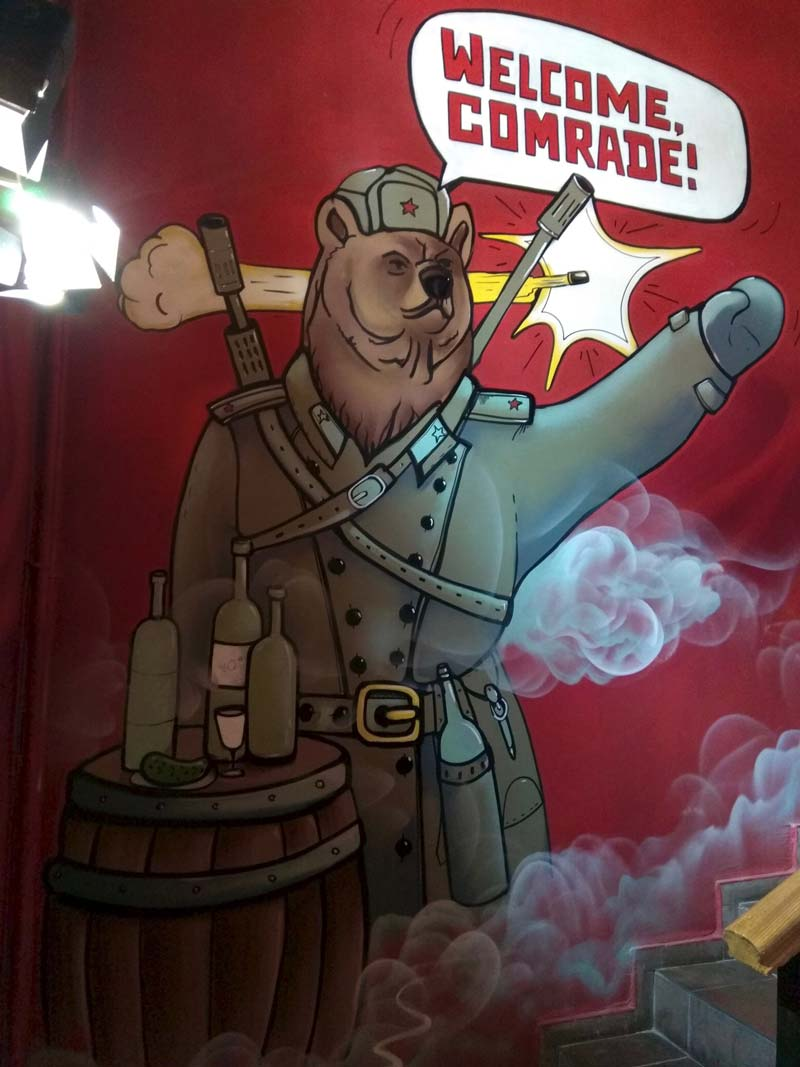 Russia bear greeting amarriedtraveller