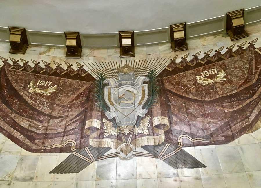 Soviet Union history and landmark. Moscow metro