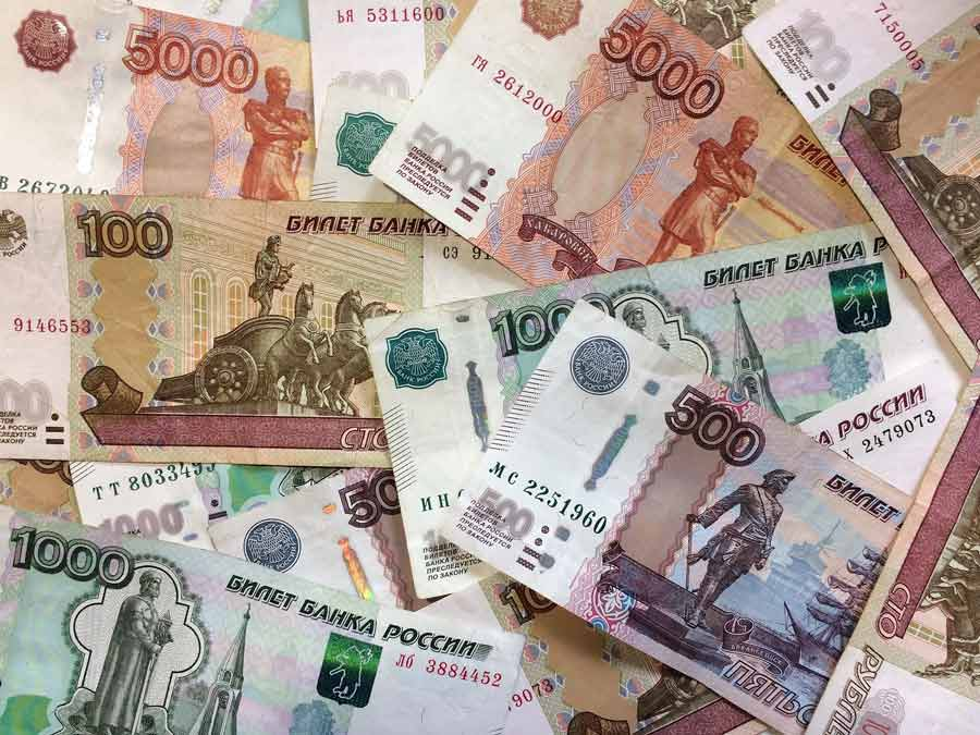 Russian rubles @amarriedtraveller