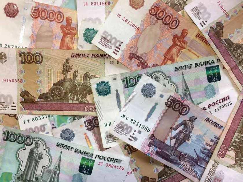 Russian rubles @amarriedtraveller