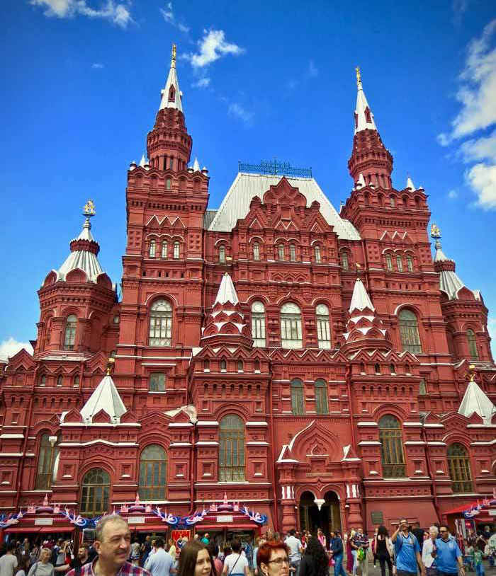State historical museum Moscow Redsquare @amarriedtraveller