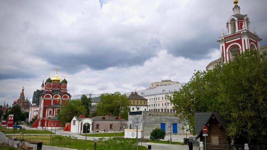Zaryadye-park1 Moscow @amarriedtraveller